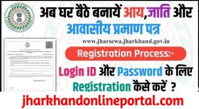 Jharsewa Registration Process